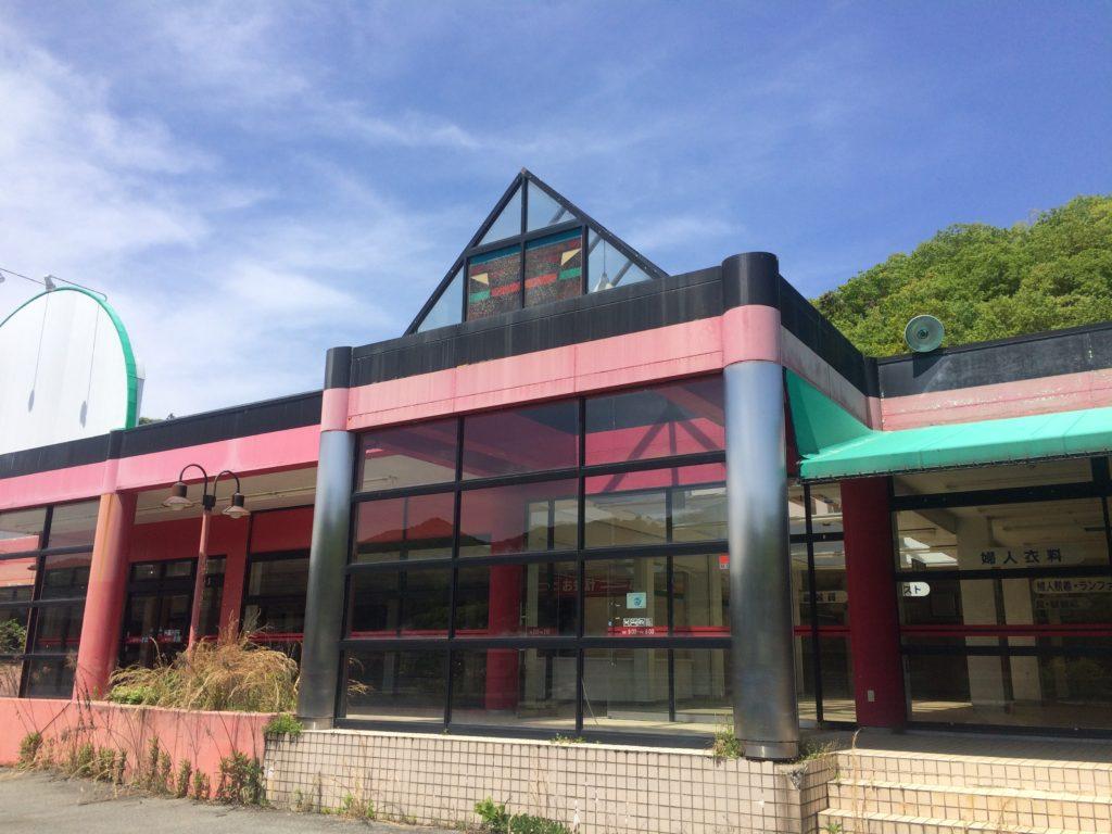 佐用町 元スーパーマーケット